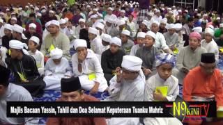 Majlis Bacaan Yassin, Tahlil dan Doa Selamat Keputeraan Tuanku Muhriz