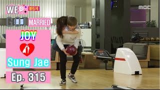[We got Married4] 우리 결혼했어요 - Sung Jae The first clear 20160402
