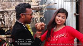 JANTA BIRI | जनता बीड़ी | New Nagpuri Song 2017 | RR Music