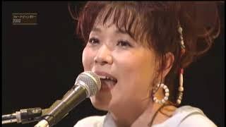 尾崎亜美 - 天使のウインク