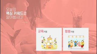 10 [온맘+초·중·고…