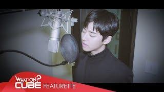 홍석 (HONGSEOK) - 'EVERY DAY, EVERY MOMENT (Should We Kiss First OST) / Paul Kim' (Cover)
