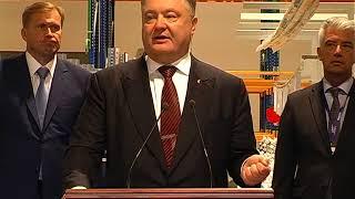 """Президент Петро Порошенко, відкрив у Коломиї завод """"Леоні"""""""