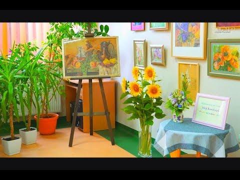 Kwiaty Z Magnuszewa Nasz Powiat 1082018