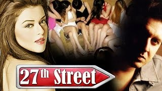 """27th Street"" 