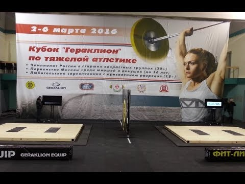 02-06.03.2016 (W-all.M-85.М-80/C+Jerk) Russian Championships Masters.Moscow