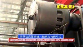 Оборудование для производства пластиковых изделий(Китайское оборудование по производству пластиковых изделий, на видео представлен процесс работы оборудов..., 2016-03-22T02:11:15.000Z)