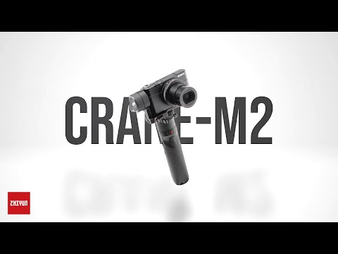 See ZHIYUN Crane-M2 in 30 Seconds