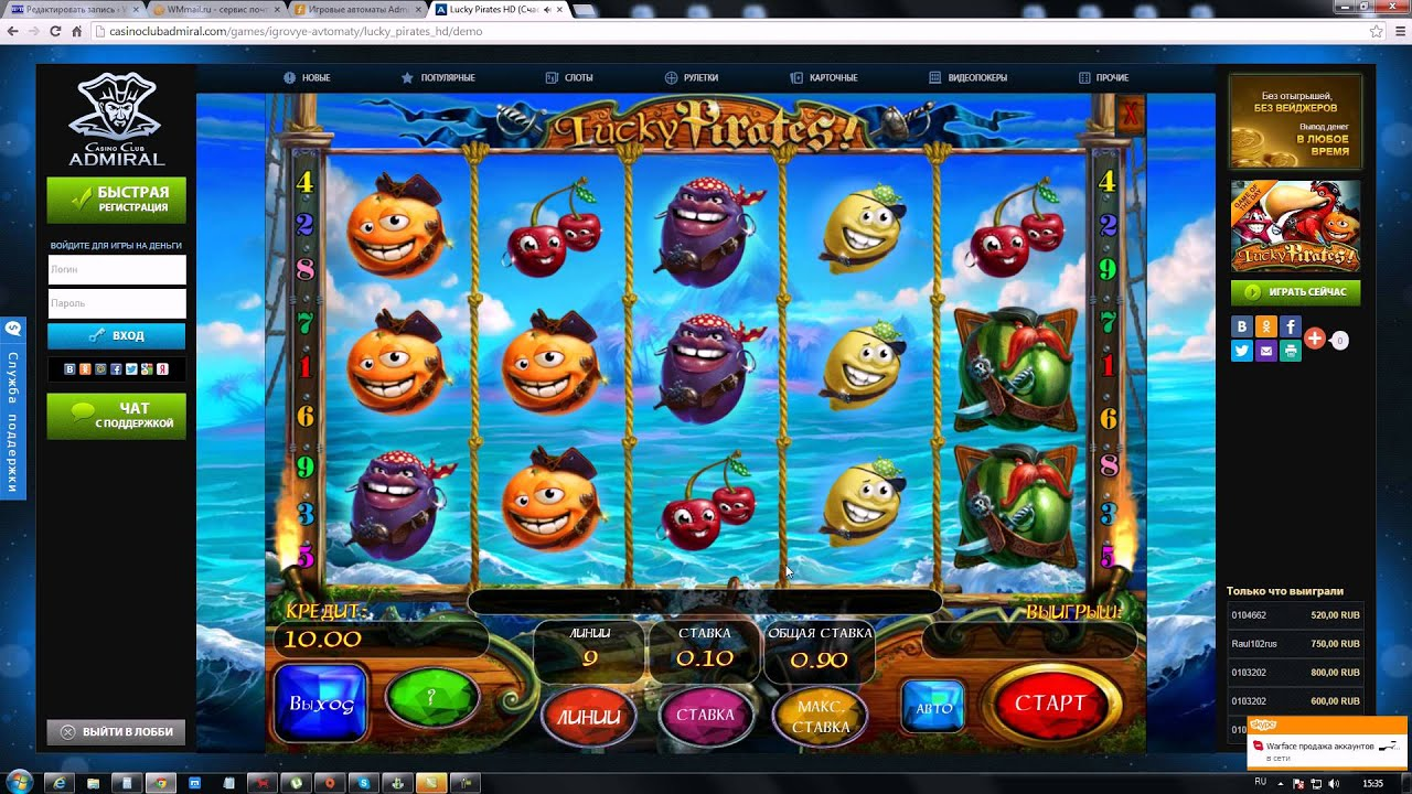 игровые автоматы онлайн адмиралы