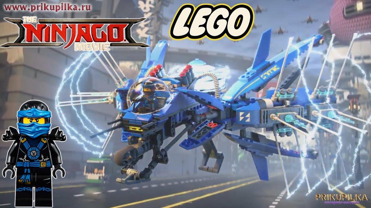 Lego city в интернет магазине ого1 подбор по параметрам фильтра, отзывы о продукции. Lego city lego lego на одном сайте. Продажа lego city в кредит.