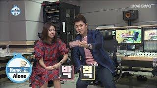 "Jun Hyun Moo, ""Say Hello to My Girlfriend"" [Home Alone Ep 234]"