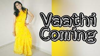 Vaathi coming | Vijay | Anirudh Ravichander | Gana Balachandar | Rishika Vishwakarma