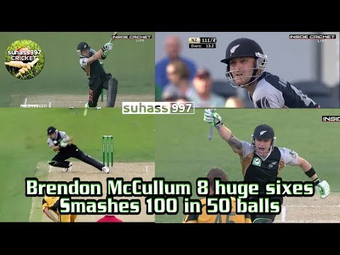 8 towering sixes - McCullum 116*(56 balls)vs AUSTRALIA(Fastest t20 International Century ever)