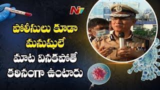 DGP Gowtham Sawang Warning to Public on Lockdown | NTV