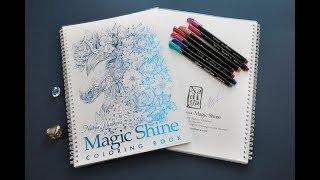 MagicShine coloring book by Nadiya Vasilkova