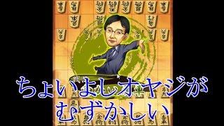 将棋ウォーズ 3切れ実況(222) 向かい飛車VS飯島流引き角戦法 thumbnail