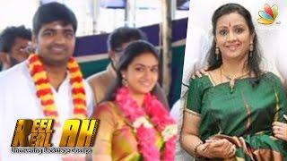 Keerthy Suresh's mom said she's my Mamiyar - Actor Sathish Interview | Reelah Realah