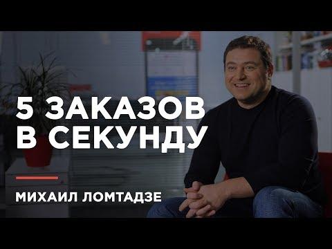Михаил Ломтадзе: «Во время Kaspi Жума все айфоны в стране были проданы»