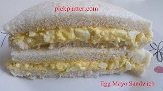 Egg Mayo Sandwich Recipe  Make Egg Mayo Sandwich at Home