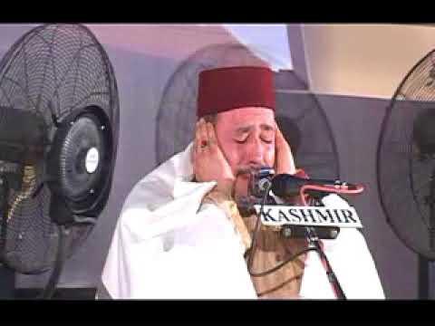 Qari Riyaz M Al Jazayeri From Algeria Quran Recited in Nagpur India
