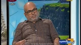 Ayubowan Suba Dawasak 2020-02-07 | Rupavahini Thumbnail