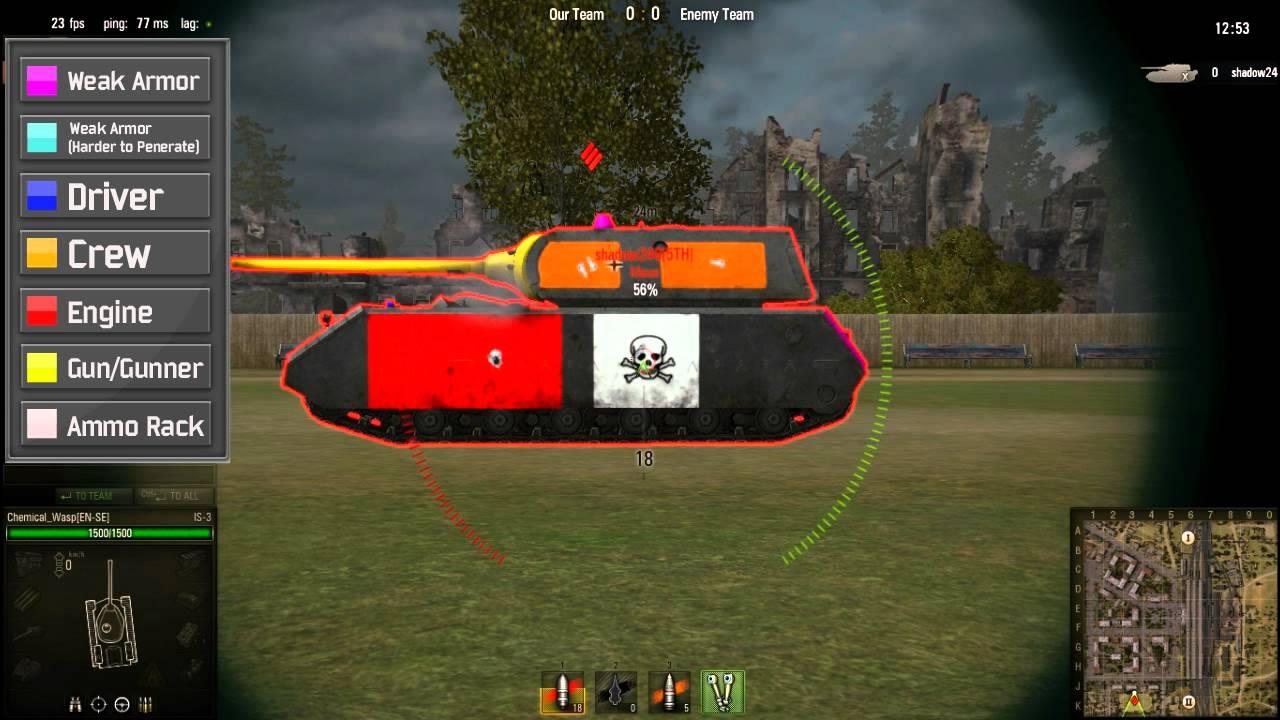 World of Tanks: Maus Weak Spots
