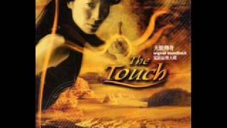 The Touch - Legend of the Touch