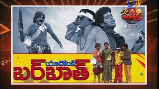 extra-jabardasth-19th-june-2015