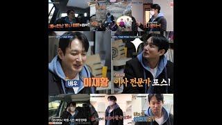 """'살림남2' 이재황 """"덜렁거리는 모습, 불편하지 않게 봐주셨으면"""" 출연소감"""