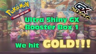 Pokémon SM8B Ultra Shiny GX Japanese Booster Box Opening 1