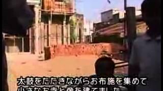 インド不可触民を救う日本人仏教指導者_佐々井秀嶺