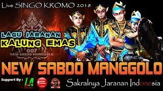 KALUNG EMAS (Cover Jaranan) Voc LELA - New SABDO MANGGOLO Live SINGO KROMO 2018