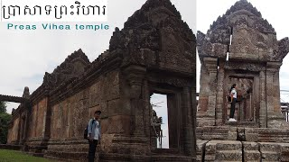 Preash Vihear temple - the world heritage temple in Cambodia | Travel | ប្រាសាទ​​​ ព្រះវិហារ​