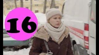 Ольга 3 сезон 16 серия - анонс и дата выхода
