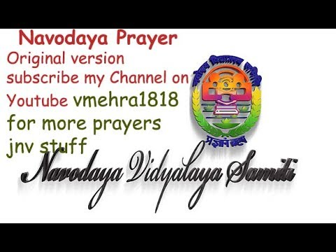 Navodaya Prayer-हमी नवोदय  हो-jnv Life