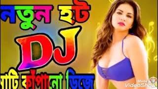 New DJ,Bhawa Rang, Vidration Bass mix Dj, Full HD Hot DJ song21