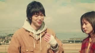 映画『勝手にふるえてろ』公開記念 「渡辺大知 初恋の人に会いに行く」【第1話】(序)