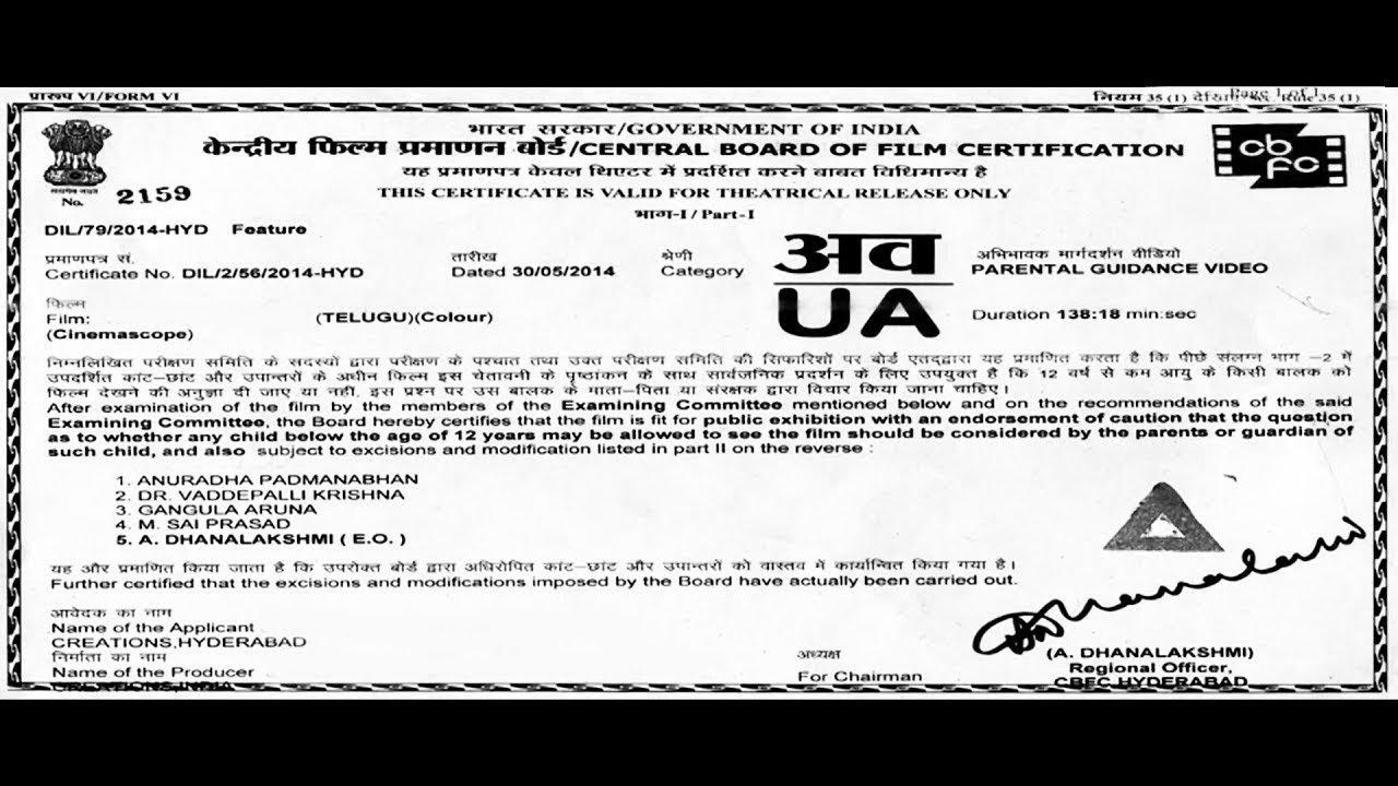 EVV Satyanarayana Super Hit Love Story Movie   family entertainment telugu movie 2020