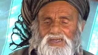 Download Video Hore Ali Ashraf Nazari (3) MP3 3GP MP4
