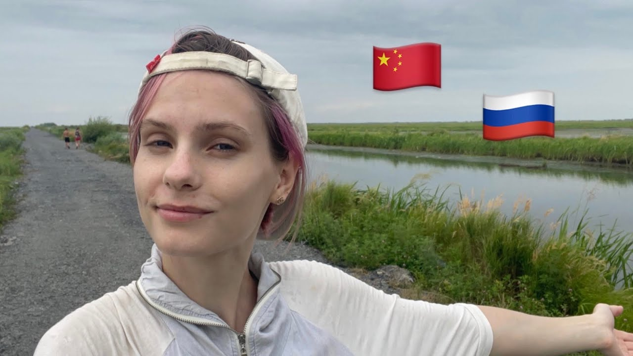 Fishing on the Russia-China border | Primorsky Krai | How we perceive the Russian culture here
