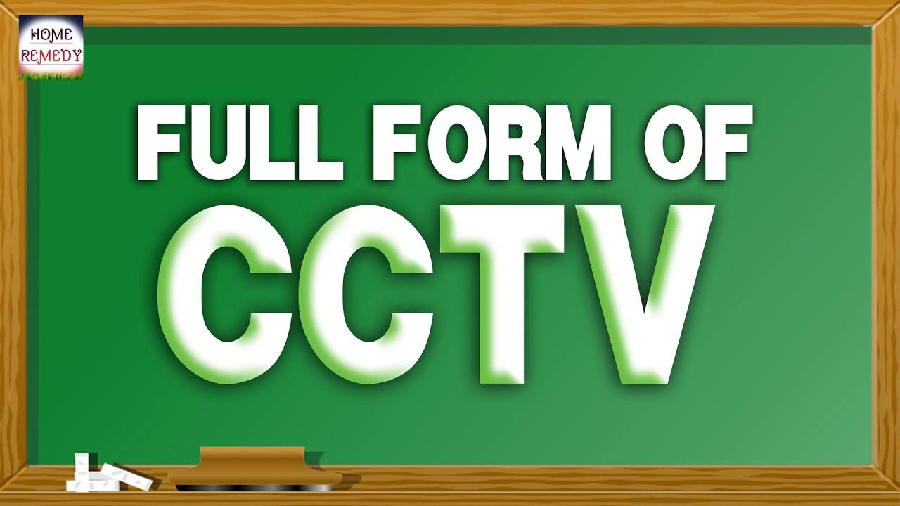 99 प्रतिशत लोग फेल , नहीं जानते CCTV की Full form // Home remedy