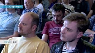 «Бизнес-класс»: встреча в коворкинге