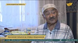 Выпуск новостей 11.00 от 17.09.2015