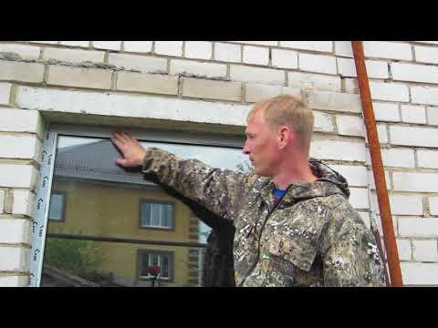 Как удалить прилипшую плёнку с окон ПВХ/ Андрей Бутылин