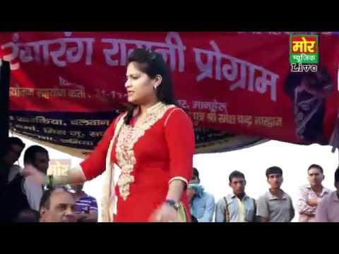 Joban Ka Bharota    New haryanvi song 2016 pawan choudhary  9997969189