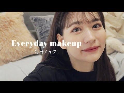 【毎日メイク】前髪ありの日の毎日メイク!! / EVERYDAY MAKEUP thumbnail