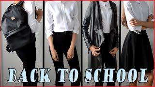 видео Одежда для подростков-девочек от 9 до 14 лет