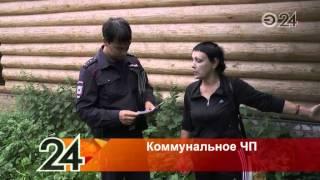 В огород жительницы Казани слили канализационные стоки из многоэтажного дома(, 2015-06-16T12:38:28.000Z)