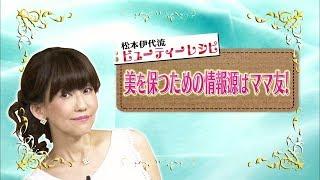 詳しくはコチラをチェック→ https://jobikai.com/recipe-172 ママ友は美...