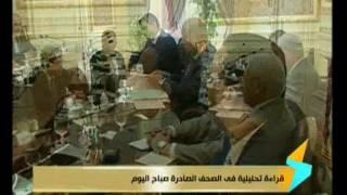 شاهد.. حيدر: السيسي حقق أقصى آمال الشعب المصري